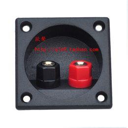 $enCountryForm.capitalKeyWord Australia - Speaker push terminal,Free Shipping 202c box column speaker terminal box audio notum speaker cable wiring board,speaker accessories