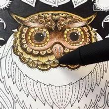 Chinese Coloring Book Online