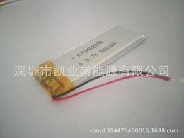 Factory Direct Audio Canada - Factory direct audio   camera   PDA dedicated lithium polymer battery 402050 042050 3.7V