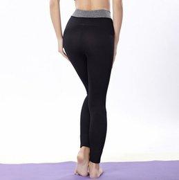 $enCountryForm.capitalKeyWord Canada - 2016 High quality sexy women Seamless cycling legging workout gym sport yoga leggings jogging running pants∩ris