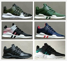 ADIDAS EQUIPMENT SUPPORT ULTRA 2 COLORS Premier