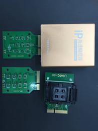 Ip Box 2 скачать программу - фото 8