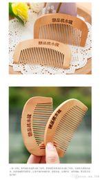 Mahogany Hair Canada - Natural Health mahogany fine-toothed comb massage comb thick anti-static anti-off circle tooth comb wooden comb