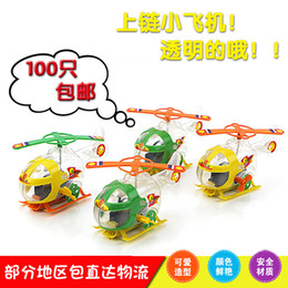 $enCountryForm.capitalKeyWord Canada - Spring on the chain of small helicopter helicopter model of children's toys gifts