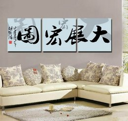 Word Art Canvas Prints NZ - Feng Shui Wall Art Canvas Hd Print Decorative Zen Picture Modern Chinese Words Set30276