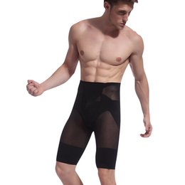 China Wholesale-Hot Selling Gym Body Shapers Men's Figure Building Pants Waist Control and Butt Lifter for Male cheap shapers gym suppliers