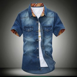 $enCountryForm.capitalKeyWord Canada - Wholesale-Free shipping Hot Sell summer new comfortable fashion mens Jeans short-sleeved shirt Solid color denim shirt male