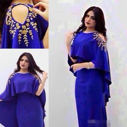 779d7e4f539 Custom Made Royal Blue Saudi Arabic 2017 Evening Dresses With Cape Cut Out  Shoulder Gold Embroidery Satin Plus Size Prom Party Dresses