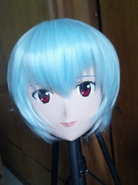 $enCountryForm.capitalKeyWord NZ - (C2-047)Top Quality Handmade Female Silicone Rubber Face Mask Cosplay Kigurumi Masks Crossdresser Doll Kig Anime Role Play