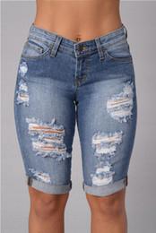 Knee Length Denim Shorts For Women Online | Knee Length Denim ...