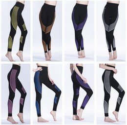 $enCountryForm.capitalKeyWord Canada - NEW ARRIVAL Fashion Seamless Ladies Leggings Sexy Pencil Pants Womens Capris Slim Fit High Waist Trousers Dynamic Color Linellae Yoga Pants