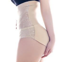 5b09dee033f Women Sexy High Waist Bum Padded Panties Butt Hip Enhancer Underwear  Knickers Shapewear