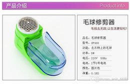 Woolen Knitted Clothes NZ - free shipping factQueen shaver hair ball trimmer fluff clothes to play ball control shaving machine suction device except epilator hair 100g