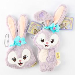 49a01b261557 Duffy Bear New Friends Stella Lomb Stella lou Toy