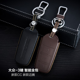 volkswagen key accessories UK - Genuine Leather Car Key Case Cover 3 Buttons Smart For 2015 VW New Magotan CC Car Key Holder Bag Keychain Car Key Accessories