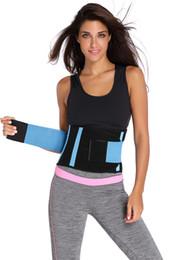 75c0537b33 Thicken style Body Shaper Slim Waist Tummy Girdle Belt Waist Cincher  Underbust Control Corset Firm Waist Trainer Slimming Belly Band 50008