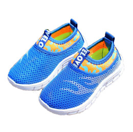2017 Floor Cloths Designs 2016 Fashion Boys Girls Casual Double Mesh Cloth  Shoes Kids Smiling Face