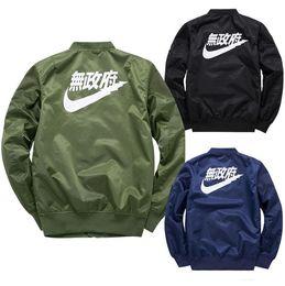 Shop Japanese Military Jacket UK | Japanese Military Jacket