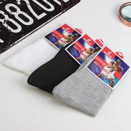 sock packs Canada - DHL FREE wholesale Men Sports Socks Cotton Plain Sock Casual Winter Autumn Warm Socks Good Quality Individual Pack Black Grey White 3 Colors