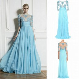 Size 22 Prom Dresses Online   Size 22 Prom Dresses for Sale