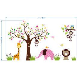 $enCountryForm.capitalKeyWord NZ - Tree Colorful Leaves Monkey Owls Wall Stickers Kids Boys Girls Infant Wall Mural Poster Giraffe Lion Elephant Kindergarten Wallpaper Decals