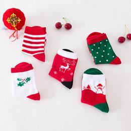 Christmas Tables Canada - Christmas socks Christmas gifts 2018 wholesale sports socks boys and girls cute christmas stockings for kids high quality DHL free shipping