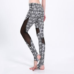 082b78cd40 Women's Pattern Print Sexy Fitness Yoga Slim Leggings Trousers For Female  Mesh Patchwork Casual Sports Workout Skinny Pants