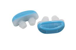 Модный портативный переносной дыхательный аппарат для здоровья, подходящий для очистки воздуха / эффективно освобождает храп Очиститель воздуха