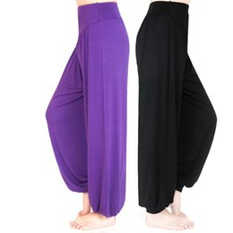 Barato Leggings Bloomer-Wholesale-Women Yoga Pants Women Plus Size ioga leggings Colorful Bloomers Dance Yoga TaiChi Full Length Pants Modal Pants yoga clothes