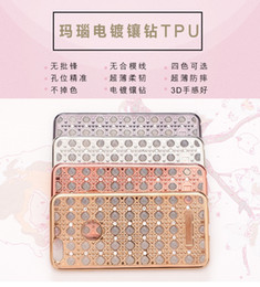 Iphon cases online shopping - Chic Agate Pattern Glitter Case For iphone S iphone S Plus Plating Frame Soft TPU Gel Bling Diamond Cover For iphon S