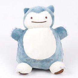 Discount kid video cartoon - Anime Cartoon Ditto Cosplay Snorlax Plush Toys Soft Stuffed Animal Dolls 30Cm