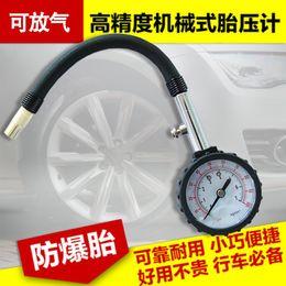 ford key reader 2019 - Automobile tire pressure gauge automobile tire pressure gauge tire pressure detecting belt hose tire pressure gauge chea