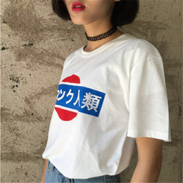 Wholesale, Japanese Harajuku Sister Woman Raglan Sleeve Letter Print T,shirt Female Clothes Girl Tokyo Mori Swag Japan Korean