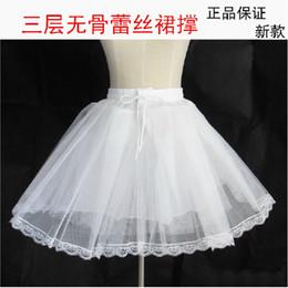$enCountryForm.capitalKeyWord Australia - 2017 New Short Petticoats Wedding Formal Dress Accessories Stock White 3 Layers Crinoline Bridal Lady Girls Children Underskirt