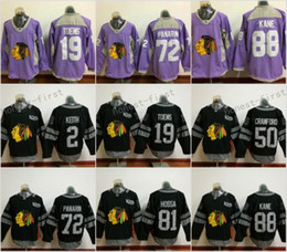 ... NHL Jersey 1917-2017 100th Anniversary Chicago Blackhawks Artemri  Panarin 88 Patrick Kane 19 Jonathan Toews BLACK ... 619a4f569