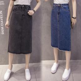 Discount Long Straight Denim Skirts | 2017 Long Straight Denim ...