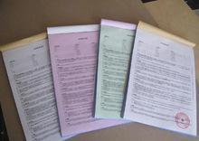 Vente en gros Copie personnalisée A4 en double Livre de factures de reçus sans carbone
