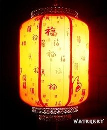 Chinese Pendant Lanterns Canada - Chinese lanterns-Manual Pendant lantern-Festival decorations Party supplies Chinese Lanterns-Yellow Red-Wedding parties-Parchmyn lantern