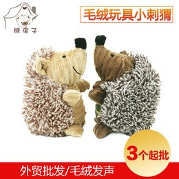 housing manufacturers Canada - Bear house, dog toys, plush, sonic hedgehog, export, pet toys, bite resistant manufacturers, direct marketing