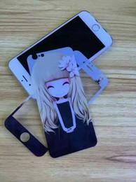 Опт Закаленное стекло для iphone 7