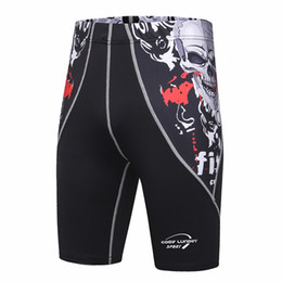 $enCountryForm.capitalKeyWord Canada - Wholesale- Mens Shorts Stretch Compression Quick Dry Slim Fit Utility Shorts Summer Thermal Base Layer compression shorts men