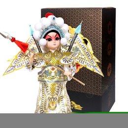 Beijing Tang Fang Juan poupée de soie poupée d'opéra chinois gens ornements cadeaux artisanat caractéristiques des étrangers en Solde