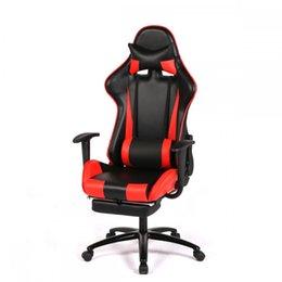 Новый красный игровой стул с высокой спинкой компьютерный стул эргономичный дизайн гоночный стул
