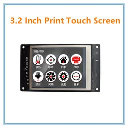 """Touch Printer Canada - Freeshipping 3.2"""" MKS touch screen lcd smart controller support U disk and SD card for 3D printer"""