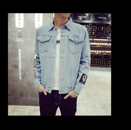 Jean Jacket Patterns Online | Jean Jacket Patterns for Sale