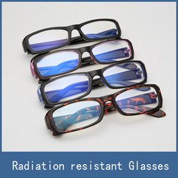 Chinese  2017 Men Women Anti-radiation Reading Glasses Anti-fatigue Computers Glasses New Style Eyeglasses Eye Protective Safety Goggles No-Degrees manufacturers