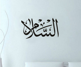 paper for art Australia - Vinyl Decal Islam Art Calligraphy Mural Wall Stickers Vintage Home Decorative Decor For Vintage Kitchen Decoration