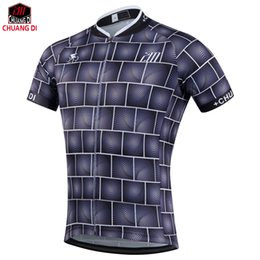 74ac3c5219 Coolmax plain cycling jersey equipment tour de france 2017 pro cycling  clothing dry fit cool high visibility ropa ciclismo