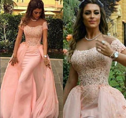 dressess prom dresses evening Australia - Elegant Arabic Style Evening Dresses 2017 Mermaid Scalloped Cap Sleeve Top Lace Floor Length Pink Prom Dressess Occasion Wear