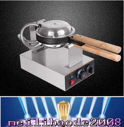 Chinese  With CE Certification 220v 110v HongKong Egg Waffle Makers Machine Egg Puffs Maker Bubble Waffle Buy machine free get 12 more gifts MYY manufacturers